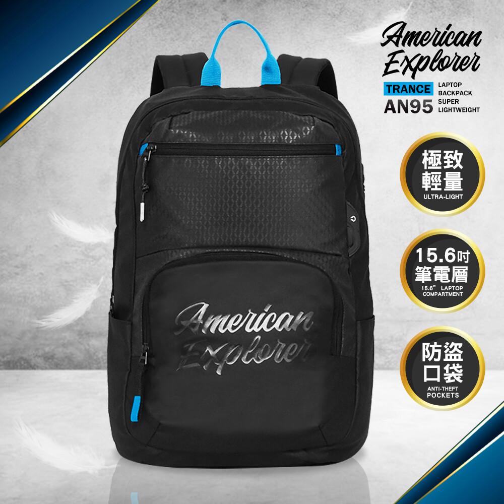 美國探險家 american explorer 後背包 雙肩包 超輕量 旅行包 an95 可差拉桿