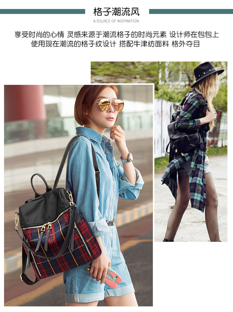 精選格子後背包女韓版時尚大容量旅行包休閒撞色兩用背包大包 全館免運