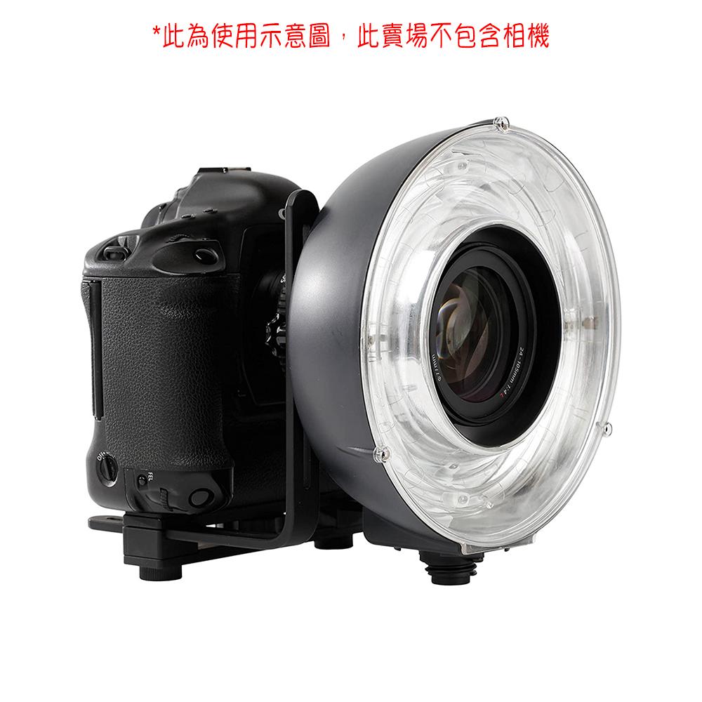 ◎相機專家◎ Elinchrom Ranger Quadra 外拍電筒專用 QR環型閃燈ECO EL20492 公司貨