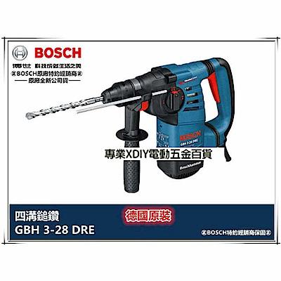 (下單登記送600)德國原裝 BOSCH 超強鎚擊力3.5焦耳/三用款免出力鎚鑽 減震把手設計