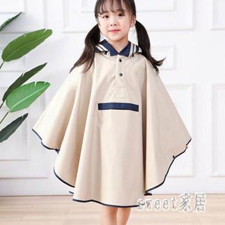 兒童斗篷雨衣男童女童小學生帶書包位雨衣小孩子幼兒園大帽檐雨披 LR9575