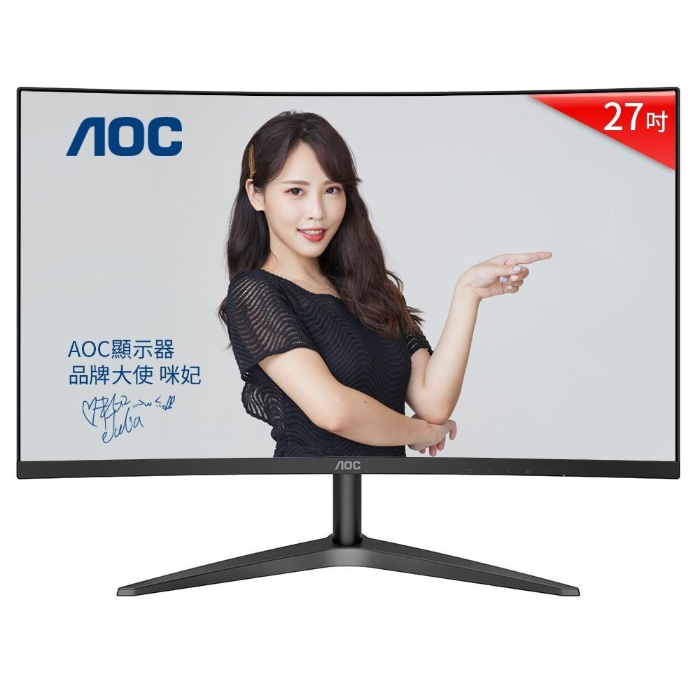 AOC C27B1H 27型 曲面電競螢幕 VA面板 液晶顯示器 螢幕電腦【神麒數位】