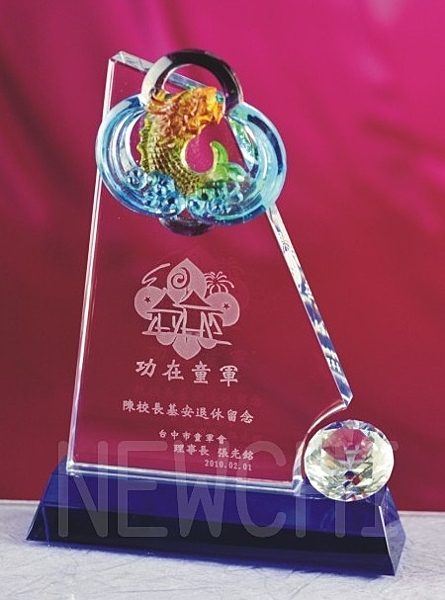 水晶獎座【C831】獎座 獎盃 獎牌/社團用品/禮贈品/宣導品
