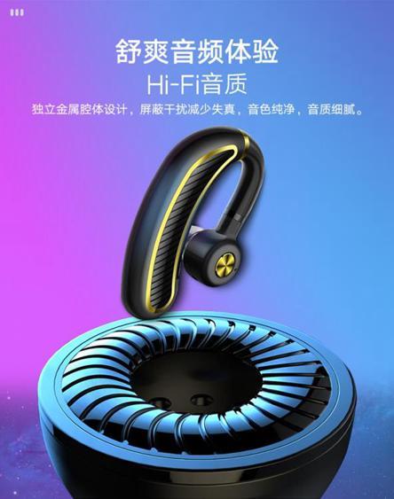 紐曼K21無線藍牙耳機單耳掛耳式入耳開車專用頭戴跑步運動超長待機續航蘋果VIVO