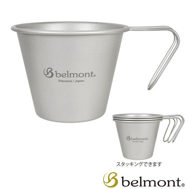 ├登山樂┤日本 Belmont 330ml 可疊鈦杯 # BM-299