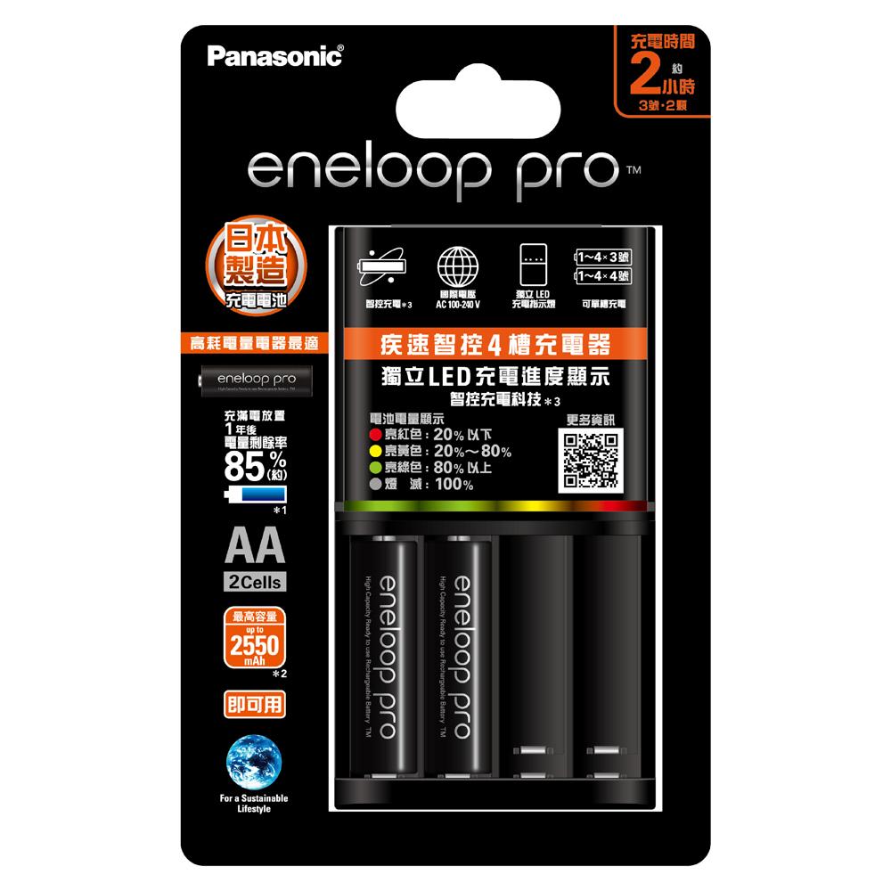 【免運/含3號電池充電組】Panasonic疾速智控4槽充電器BQ-CC55 + eneloop pro 3號鎳氫充電池2入