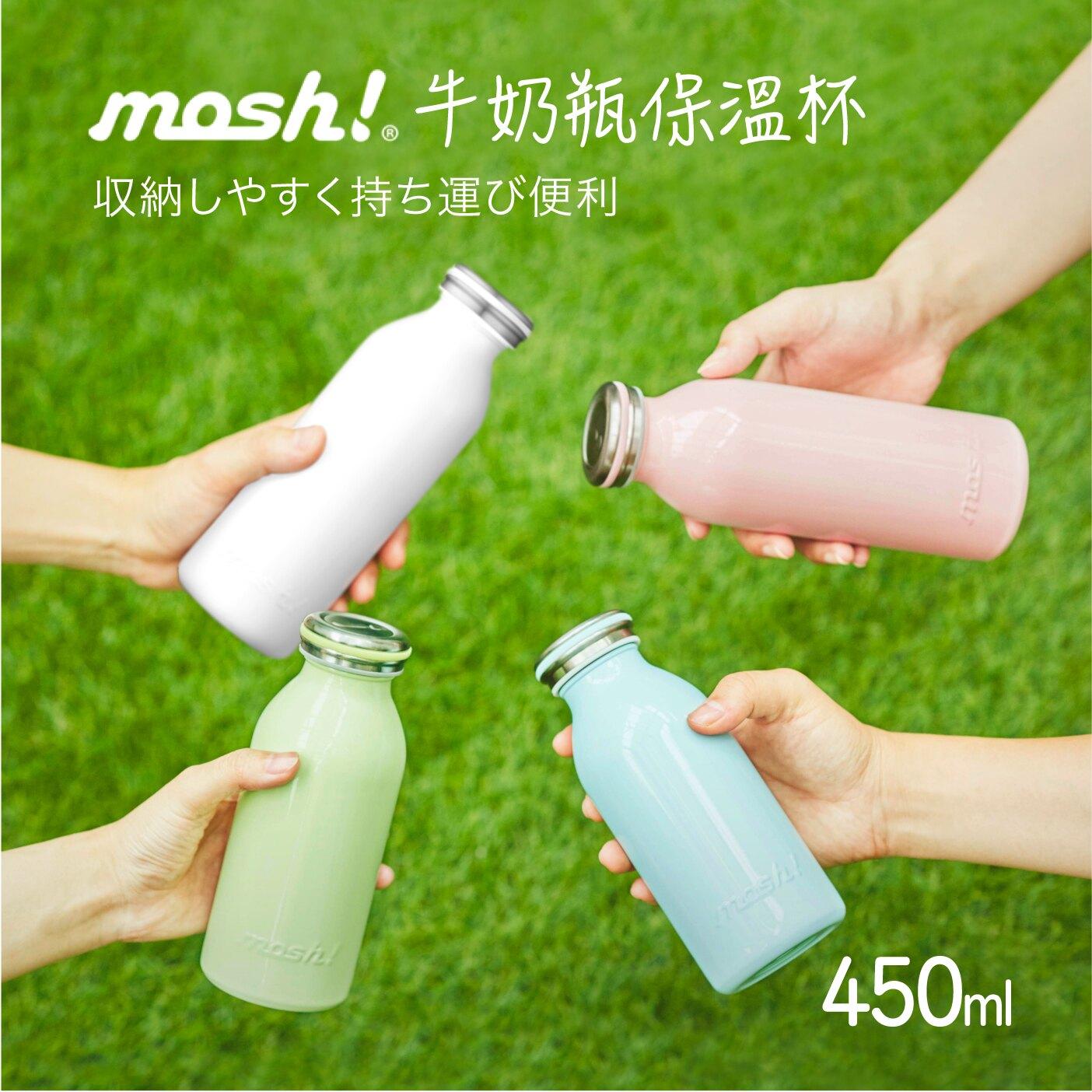 滿千折百【日本Mosh!】350ml牛奶系保溫瓶 公司貨