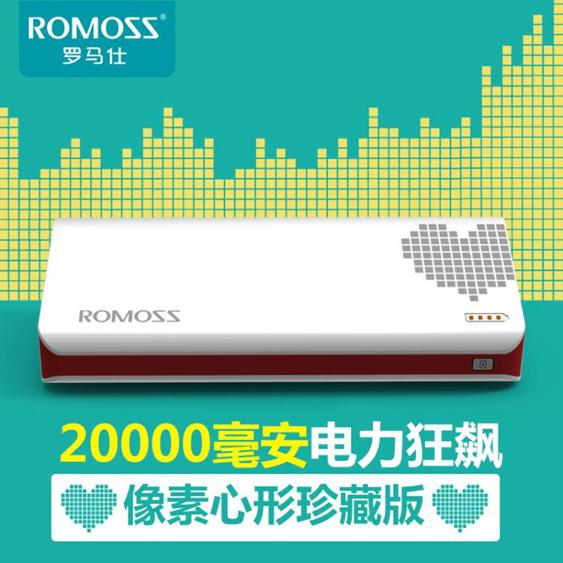 ROMOSS/羅馬仕 sense6 20000M毫安大容量 便攜充電寶移動電源名品匯