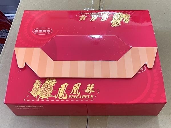 現貨 板橋名產 小潘蛋糕坊 鳳梨酥 裸裝 15顆