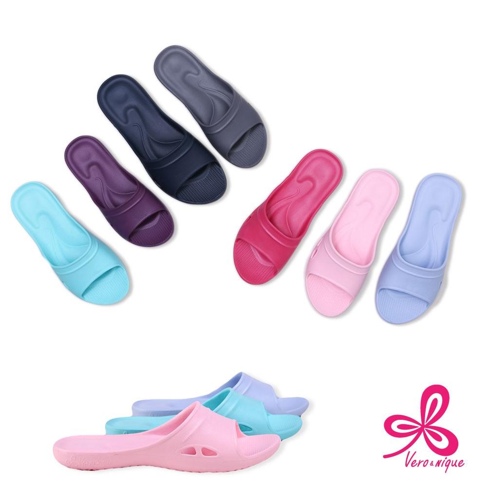 【維諾妮卡】首創類氣墊 嚴選Q彈家居拖鞋(7色) 減輕42%足壓 足弓支撐 SGS檢驗無毒