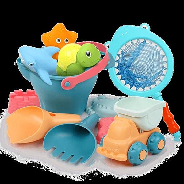 洗澡玩具沙灘玩具決明子兒童挖沙子工具寶寶洗澡鏟子桶玩沙套裝男女【快速出貨】
