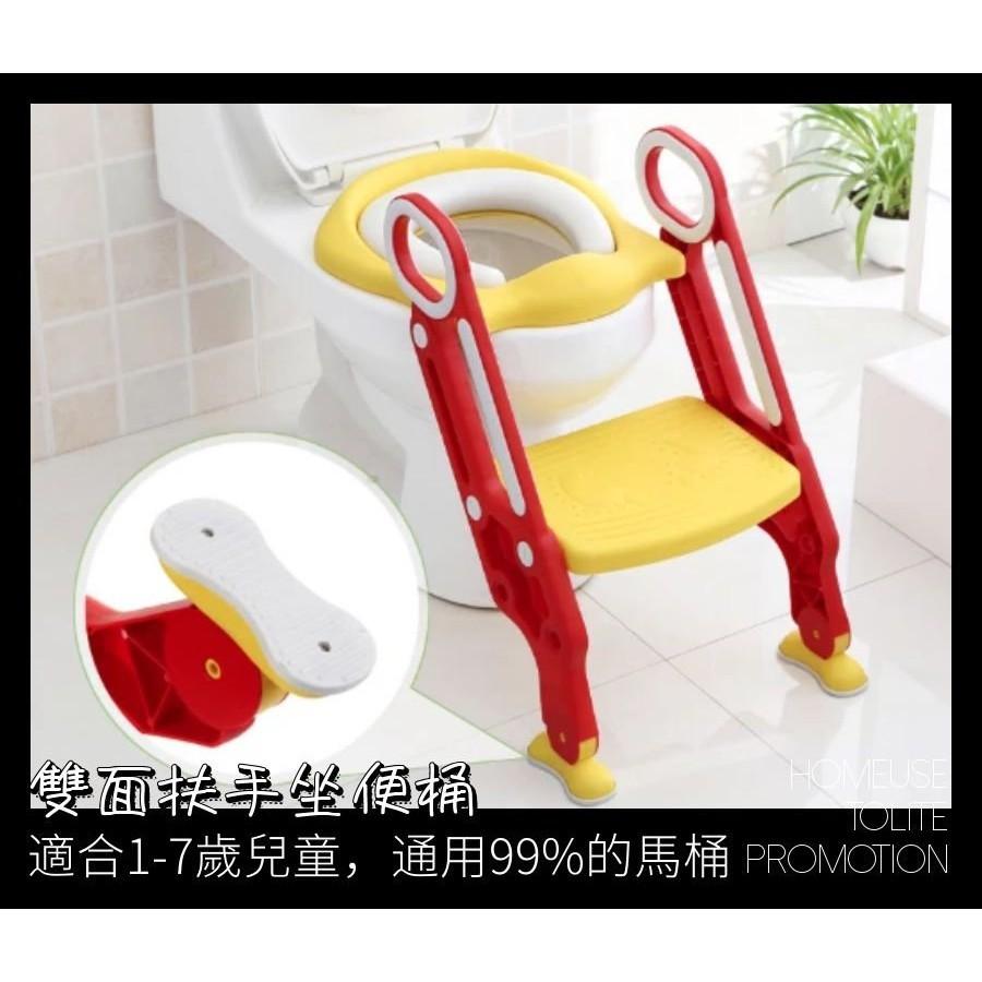 台灣現貨坐便器 練習馬桶 兒童可調節階梯坐便器 輔助馬桶梯 兒童馬桶用品 嬰幼兒寶寶階梯摺疊