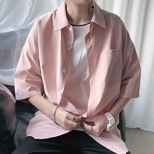 日系原宿潮流藍色純色短袖襯衫寬鬆薄款寸衫外套夏季 【免運快出】