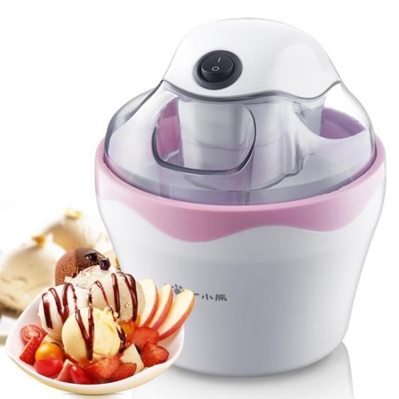 家用小型全自動兒童自制做水果冰激凌雪糕制作機器冰淇淋機