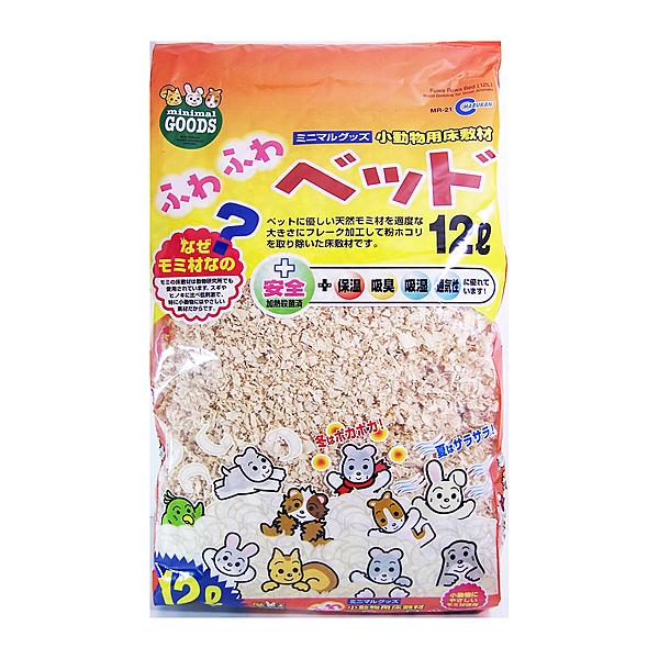 寵物家族-日本Marukan-蓬鬆地毯 12L MK-MR-21 -木屑墊材 小動物墊材