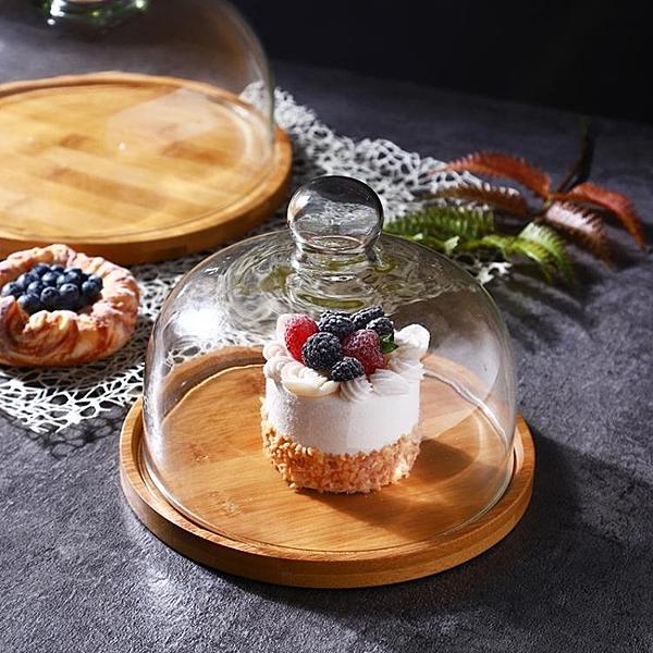 水果試吃盤帶蓋盒子店用透明玻璃罩面包甜品蛋糕蓋展示托盤品嘗盤 亞斯藍