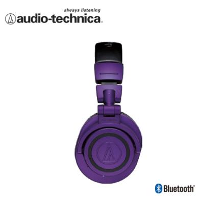 鐵三角 ATH-M50xBT PB 專業型監聽耳機 限量版