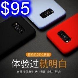 韓國時尚MOLANCANO 三星 SANSUNG M11 液態矽膠殼 手機保護套 手機殼