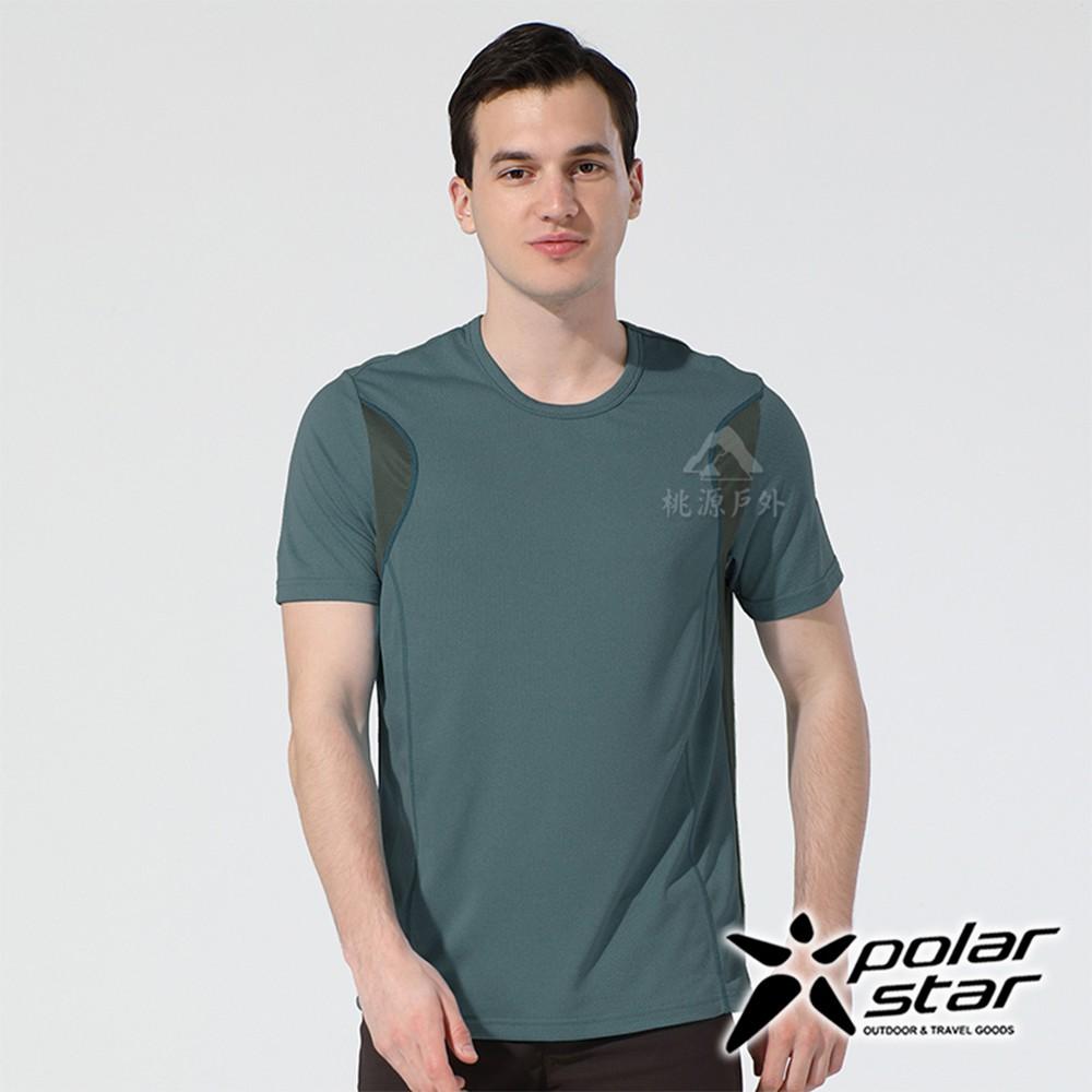 PolarStar 中性 排汗休閒圓領T恤『藍綠』P20133