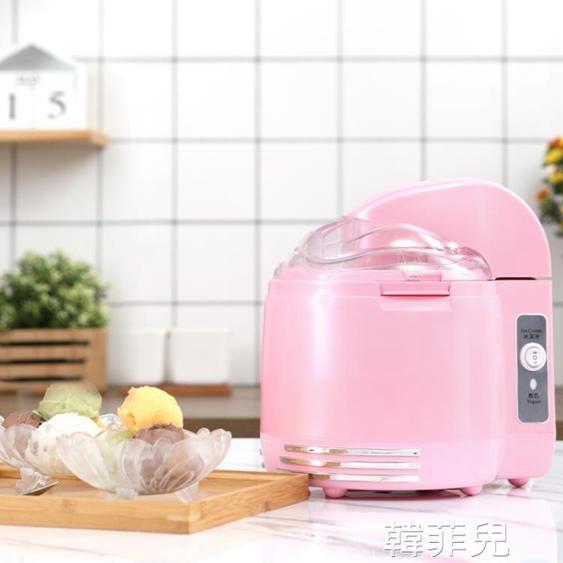 冰激凌機 美國酸奶發酵機冰激凌機炒冰淇淋機兒童自制小型家用全自動納豆機