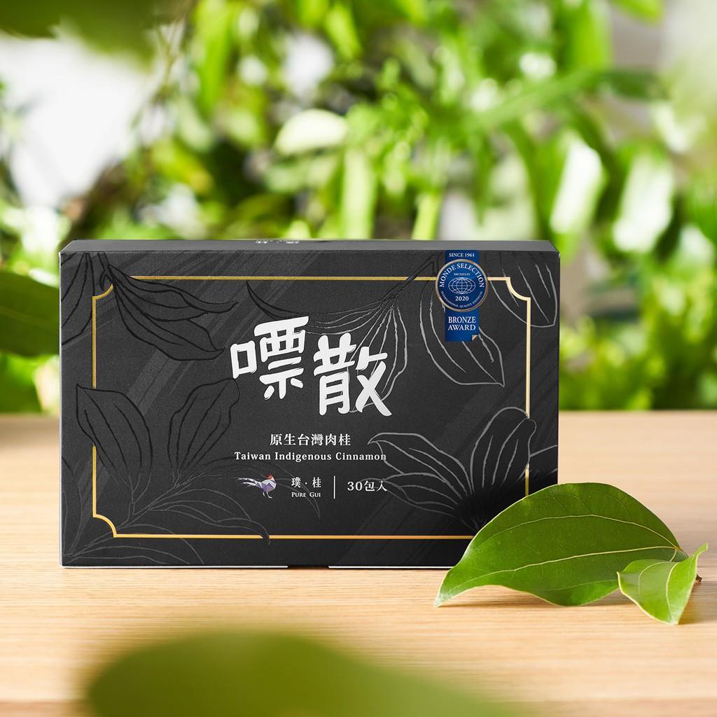 【質璞創新生技】【 嘌散 DISPUREEN Taiwan Cinnamon 30 pkg/Box 黑櫻桃】