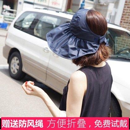 遮陽帽 韓國ins防紫外線空頂遮陽帽子女夏季防曬漁夫帽 母親節父親節禮物