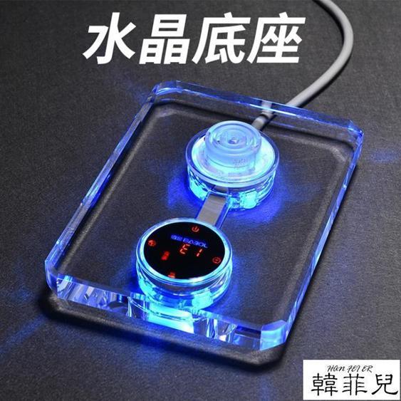 養生壺 Babol/佰寶 DCH-502水晶全自動玻璃蒸汽煮茶器電熱燒水壺黑茶普洱