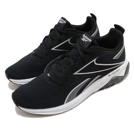 Reebok 慢跑鞋 Liquifect 180 運動 男鞋 輕量 透氣 舒適 避震 路跑 健身 黑 白 FW4845 FW4845
