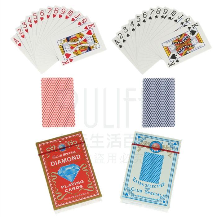 【九元生活百貨】鑽石撲克牌/超值100副 桌遊 紙牌 三層紙 彈性耐用