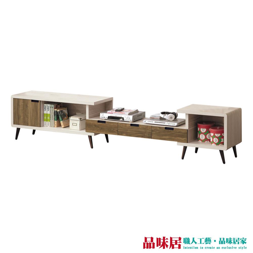 【品味居】凱琳 現代6.1尺伸縮機能電視櫃/視聽櫃