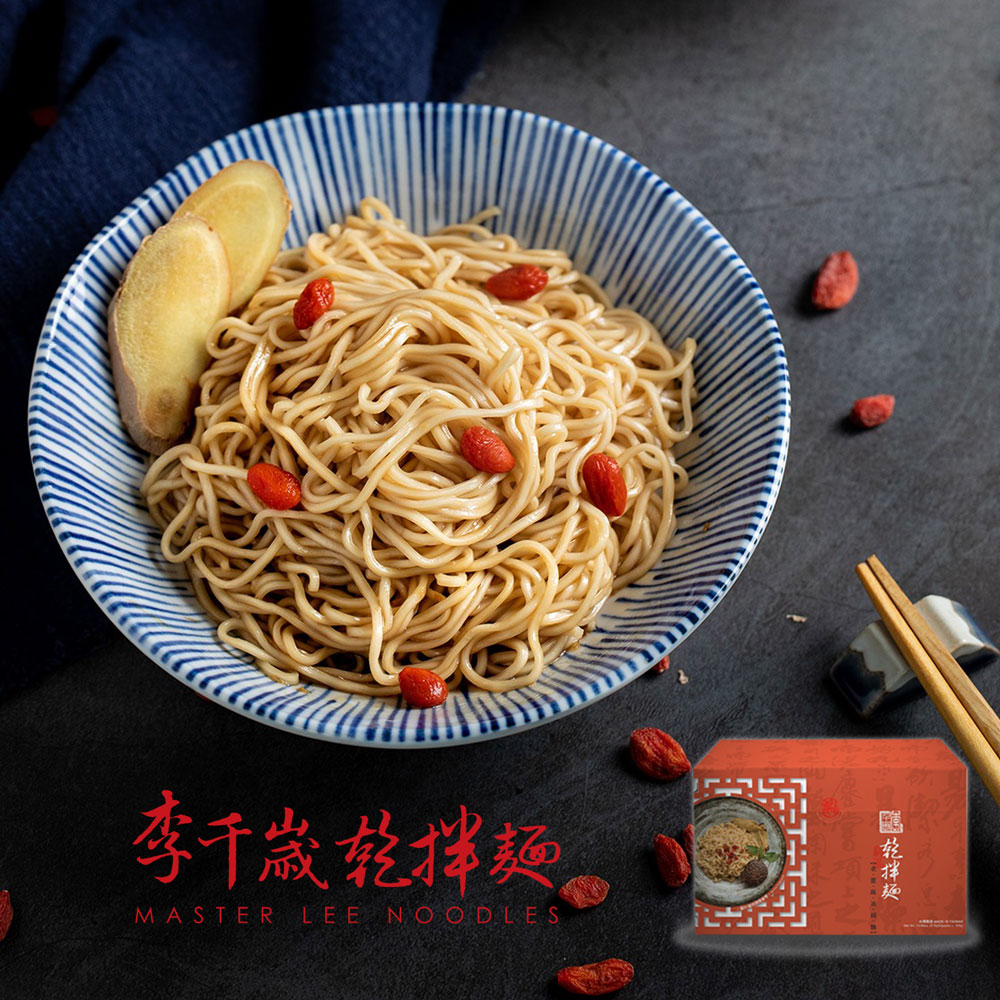 李千歲 乾拌麵-老薑麻油細麵(全素)(4包/盒)