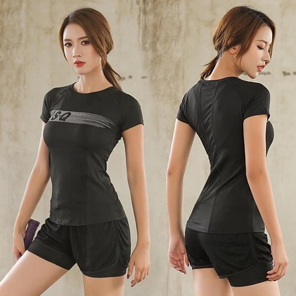 薄款夏季瑜伽服運動套裝女健身房顯瘦跑步寬鬆速干衣夏天性感