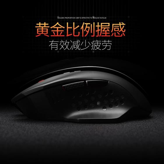 無線激光滑鼠臺式筆記本電腦游戲電競usb發光游戲滑鼠競技電競cf辦公家用2