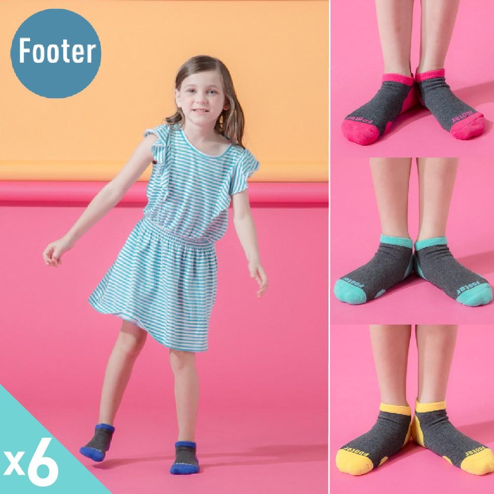 【Footer除臭襪】兒童運動除臭短襪6雙入-兒童M號(ZH85M-四色)