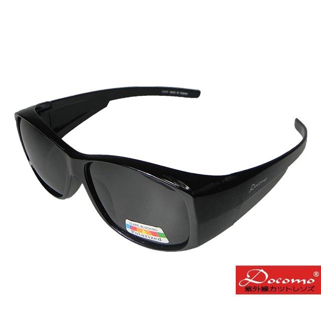 頂級可包覆式偏光太陽眼鏡 Polarized偏光抗UV400鏡片 高等級生產製程(亮面黑) 廠商直送 現貨