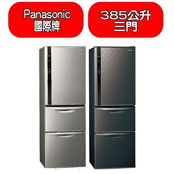 Panasonic國際牌【NR-C389HV-L】385公升三門變頻冰箱絲紋灰 優質家電