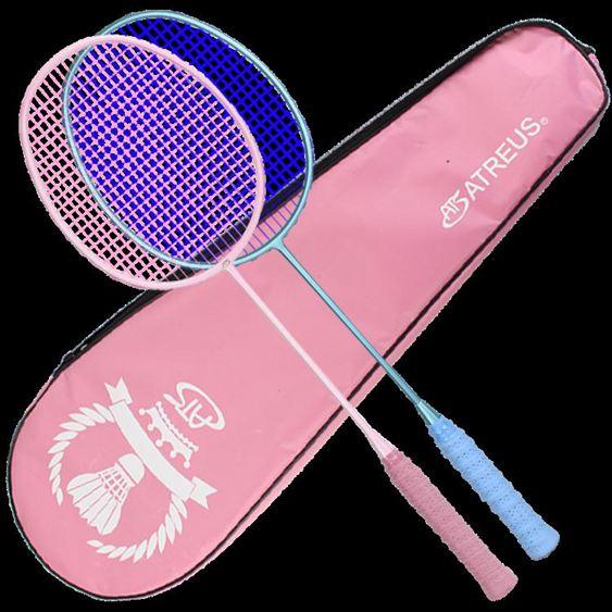 羽毛球拍羽毛球拍全碳素超輕單雙拍碳纖維進攻型耐打耐用男女套裝納米JD