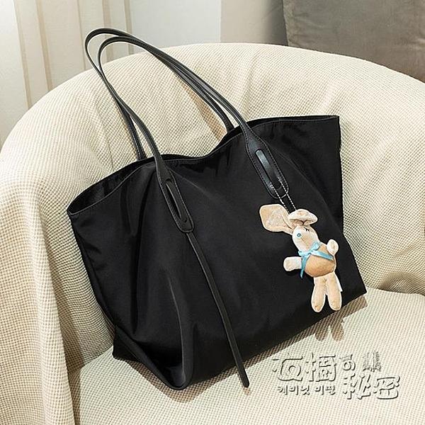 包包女大容量單肩包2020新款時尚尼龍帆布托特包女通勤牛津布大包 雙十二全館免運