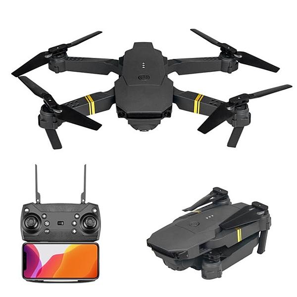 空拍機無人機折迭無人機航拍高清專業四軸飛行器定高遙控飛機玩具drone 【快速出貨】