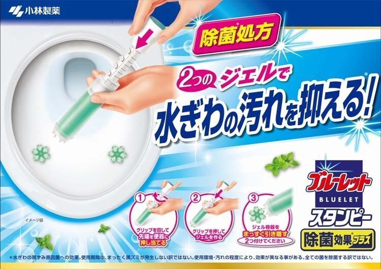 日本【小林製藥】花朵型凝膠芳香凍 28g 約30日份 清香