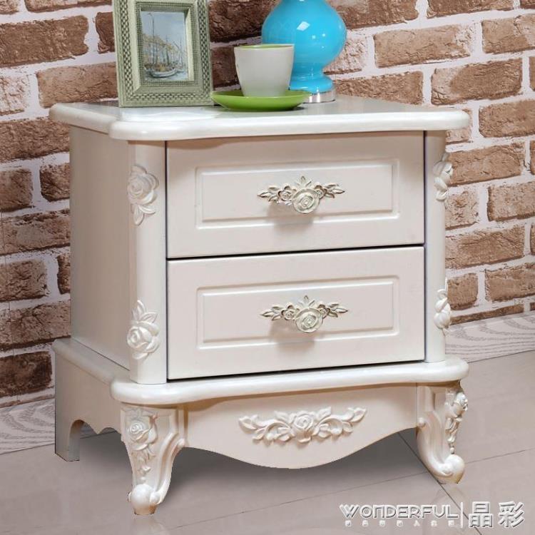 床頭櫃 歐式床頭柜白色簡約現代韓式臥室木質床頭柜烤漆儲物收納 LX 免運 秋冬新品特惠