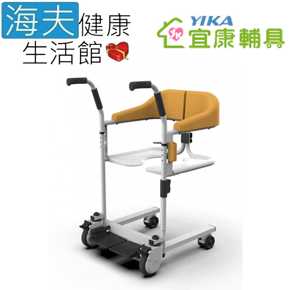 耀宏非交流電力式病患升降機(未滅菌) 海夫健康生活館 宜康YIKA 多功能 移位 護理椅