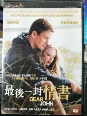 挖寶二手片-P88-012-正版DVD-電影【最後一封情書】-查寧塔圖 亞曼達賽芙莉(直購價)