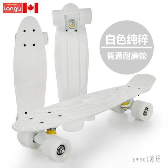滑板車浪麗小魚板香蕉板青少年公路代步單翹板成人初學者四輪 LR8441