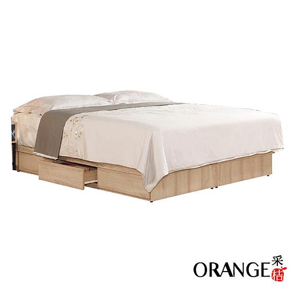 【采桔家居】巴德斯 現代6尺雙人加大三抽屜床底(不含床墊)