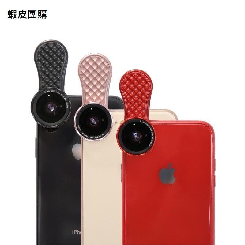 ONAIR AI-183 HD高清抗變形廣角微距手機鏡頭【蝦皮團購】