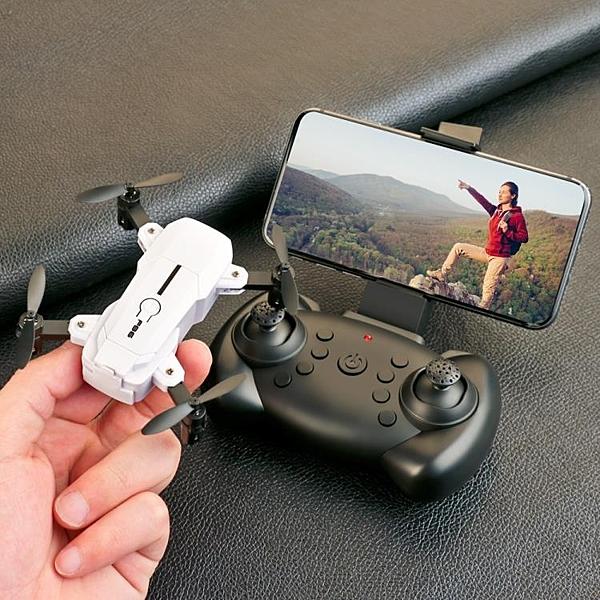 空拍機無人機折迭無人機迷你四軸飛行器高清4K遙控飛機航拍玩具drone4K 【快速出貨】