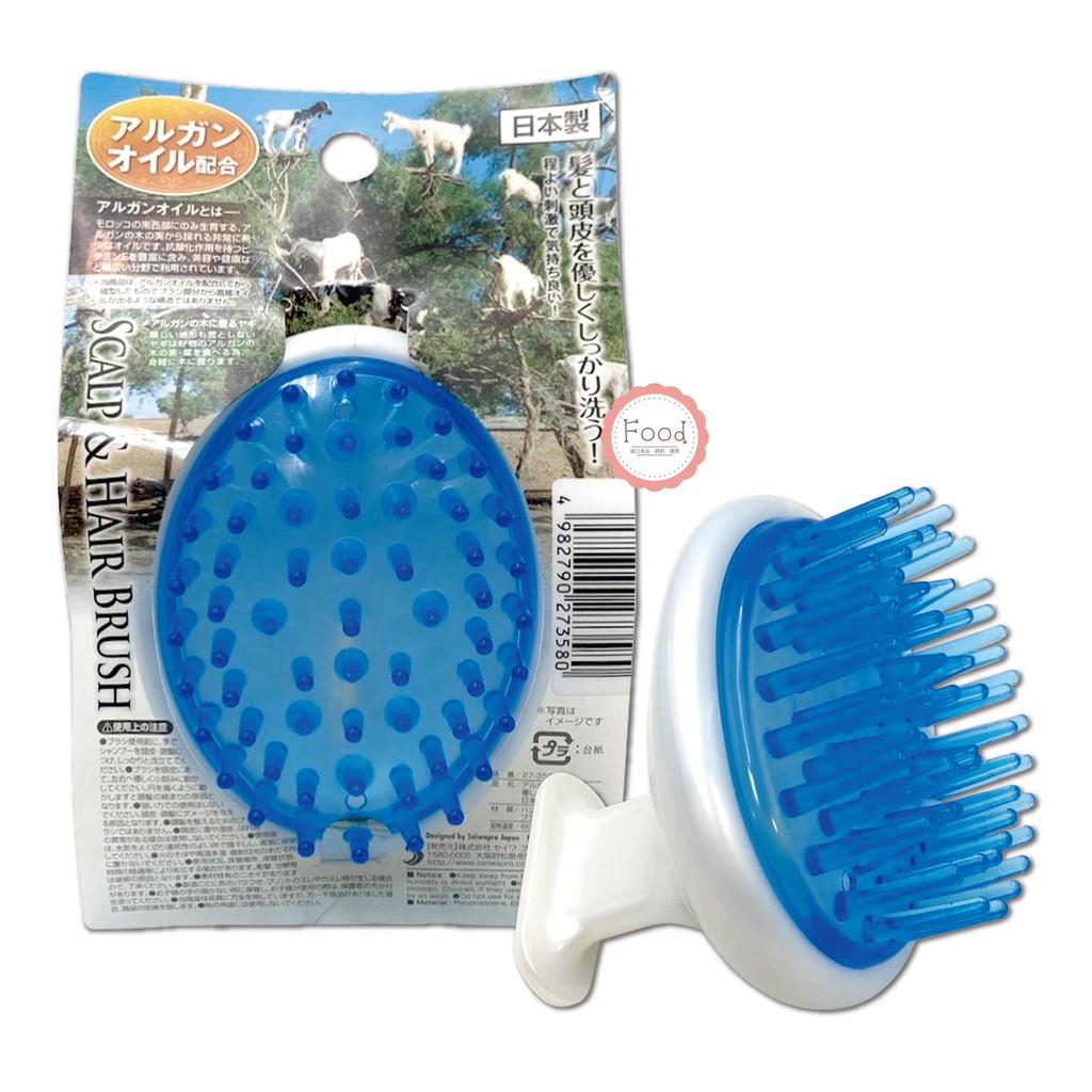 日本製 矽膠 洗頭 按摩刷 7 x 8.5cm 洗頭刷 按摩