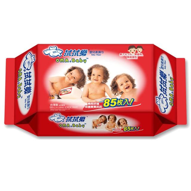 拭拭樂 嬰兒超純水柔濕巾 85抽 濕紙巾 RO超純水製造 紙濕巾 柔溼巾 寶寶專用柔濕巾超保濕溫和專利