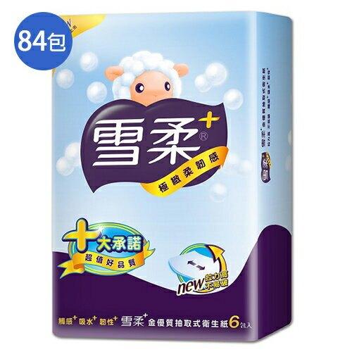 雪柔抽取衛生紙90抽84包(箱)【愛買】